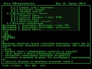 No CPU LG Creates Virtual Computer in a Monitor